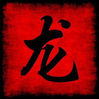 Chinese Red Dragon Character  web